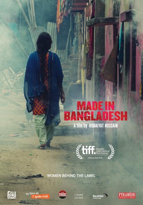 filmposter van Made in Bangladesh